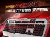 正品搏展鬼斧G16 三色背光机械手感键盘 LOL专用游戏键盘 批