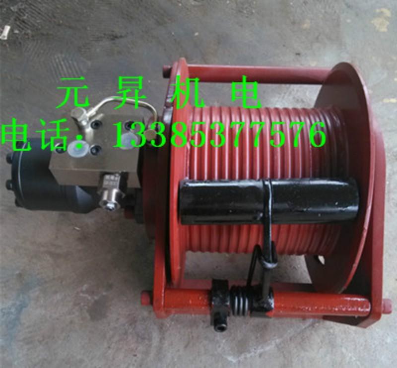 液压绞车卷扬机液压绞盘的泵源选择方式