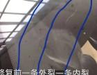 深圳汽车玻璃修复三木汽车玻璃修补前挡风玻璃修复