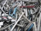 深圳高回收工厂废料,工地废料,废铜 铁 铝 钢材,铝合金