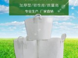 洛阳植树袋厂家 无纺布布种植袋带来的经济效益和优点