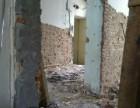 杭州石膏板隔断拆除 砸地砖,敲墙,拆地板装修前拆除