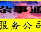 货车拉货专营潮阳和平谷饶峡山司马两英陈店