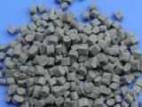 供应PP灰色再生塑料粒子