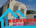 上海友你专业生产销售租赁各种集装箱简易房等货柜工程