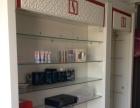 化妆品货架,吧台,中岛柜。