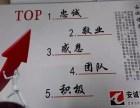 变更法人变更地址变更经营范围找刘老师专业办理