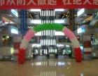 镇江拱门,空飘,5米高立柱,气球拱门租赁