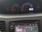 吉利 SC6 2012款 1.5 手动 精英型-支持按揭