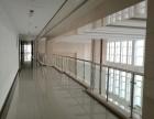 昌平北七家未来科技城出租60到3500平米写字楼只招研发企业