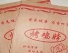 怀化煎饼肉夹馍纸袋糖葫芦烤地瓜牛肉饼枣子糕袋手撕鸭