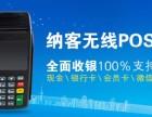 纳客会员管理系统如何支持IC卡