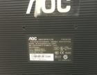 AOC冠捷 210V 22寸显示器