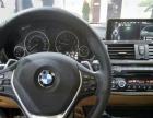 宝马4系2014款 428i xDrive 四门轿跑车 2.0T