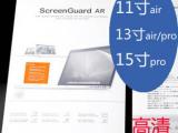 苹果macbook pro air11 13 15寸笔记本AR屏