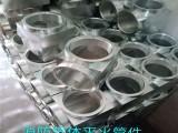 合肥氣體高壓管件 蕪湖有管網氣體管件 杭州氣體滅火高壓管件