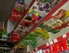 梅林三角站 百货超市1 商业街卖场