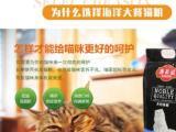 东莞樟木头送货上门猫粮批发直销广东省快递包邮送货