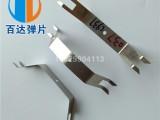 深圳喷涂厂专业供应专利喷油夹具不锈钢弹片喷涂工具弹片价格