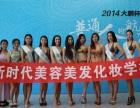 学美容美发去哪里?广州哪家美发学校的老师负责点?