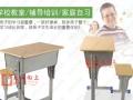 蚌埠厂家供应单人课桌椅简易升降学习桌椅教室标准上课桌椅组合
