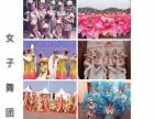 开业奠基婚礼庆典礼仪模特发布会各类节目