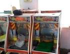 出售二手大型游戏机