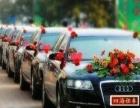 宣城百合婚车租赁车队