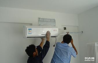 桂林市全区空调拆装公司桂林专业空调移机加氟清洗