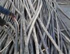 惠州旧电缆回收公司