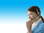 欢迎进入~!相城区新科空调-各点新科空调售后服务总部电话