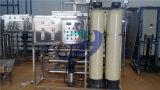 潍坊优惠的水处理设备批售 河北高纯水处理设备生产商