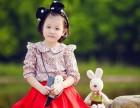 吾爱视觉摄影 儿童写真 服务优质 价格实惠~