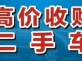 南宁24先生在线可拨打电话,高价回收电动车,手机汽车抵押收购