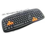 工厂放货 批发 lenovo联想游戏有线单键盘  质量保证