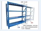 厦门地区办公家具货架展示柜直卖同安翔安集美海沧送货上门