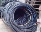 武汉废旧电线电缆回收公司哪家好
