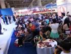 上海大虹桥美博会CIBE-2020上海美博会在哪里