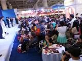 2021年广州第56届春季美博会