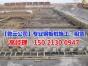 供应南京钢板桩租赁,南京拉森桩出租施工,打拔钢板桩支护单位