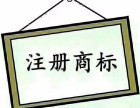 上海煜泽代理记账公司公司注册 财务做账 报税等