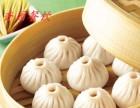 西安学习早点小吃到久香园包子培训菜夹馍油条豆浆培训