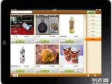 漳州头条 美萍ipad电子菜谱强势登陆餐饮行业