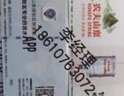 北京防伪证书-防伪印刷-纪念钞-防伪标签-防伪代金劵