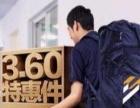 德邦快递3-30公斤更具优势免费上门取件送货上门