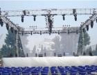 安阳地区出租舞台 桁架 礼炮 启动球 空飘氢气球 投影仪