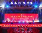 天津活动公司天津灯光音响租赁led大屏租赁天津活动策划服务