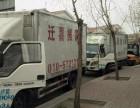 北京朝阳搬家公司电话 搬家公司费用