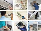 杭州百事帮家电清洗培训平台分享空调阶段性保养维护方法