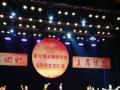 星空舞台民族舞培训